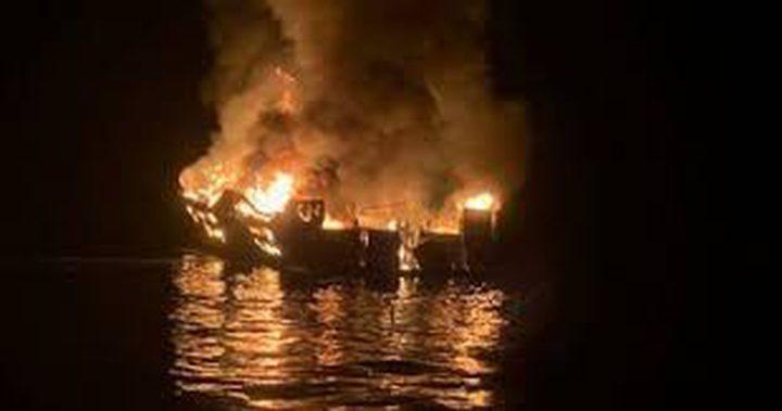 العثورعلى 25 جثة بعد حريق سفينة في كالفورنيا