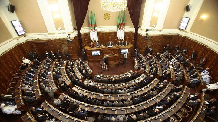 الجزائر.. رفع الحصانة عن نواب وبرلمانيين