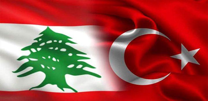 بيروت تستدعي سفير تركيا عقب تصريحات الأخيرة