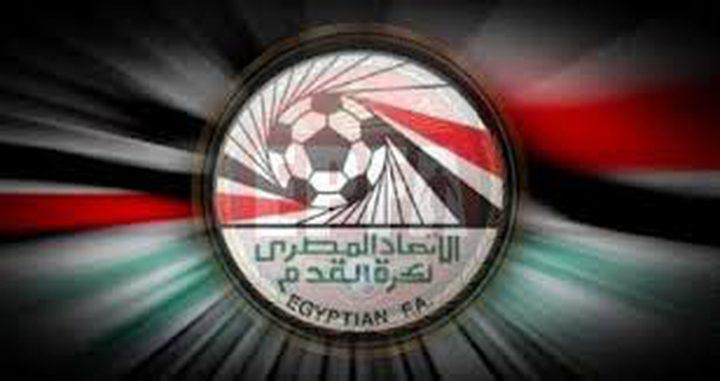 الاتحاد يعلن بطولة كأس مصر