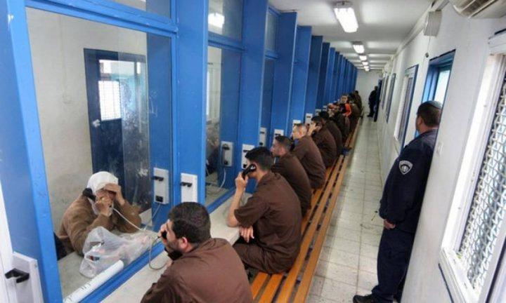 هيئة الأسرى: إدارة سجن ريمون تبدأ تركيب هواتف عمومية