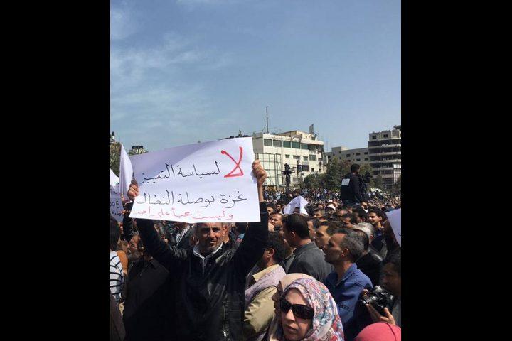 الشعبية: استمرار الخصومات على موظفي غزة يضرب مصداقية الحكومة