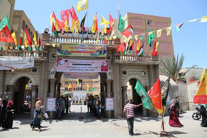 تعليق اضراب العاملين في جامعة الأزهر بغزة