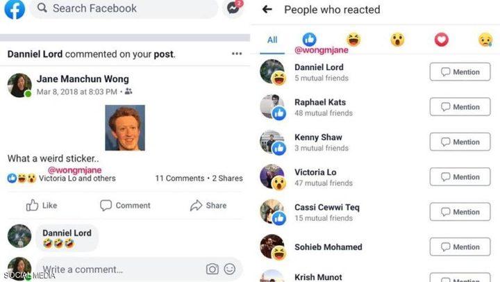 """""""فيسبوك"""" سيوقف إظهار عدد الإعجابات"""