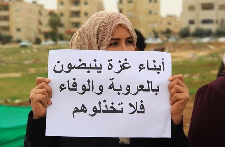 """""""أبناء غزة"""" يقدمون 568 طلبا لتملك العقار في الأردن"""