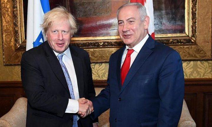 نتنياهو يتوجه غدا إلى لندن للقاء نظيره البريطاني