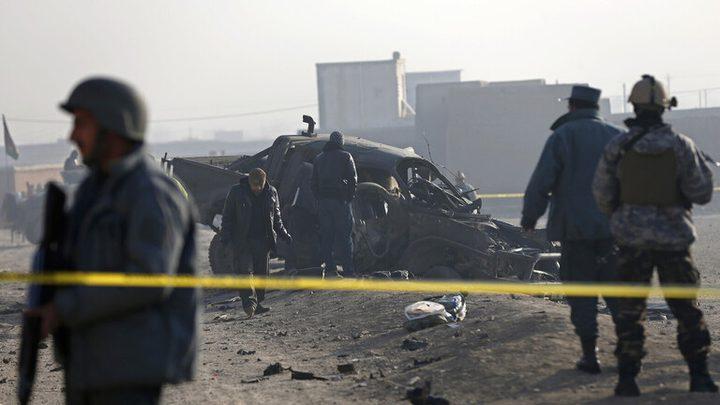 مقل 4 أشخاص في انفجار هز العاصمة الأفغانية كابل
