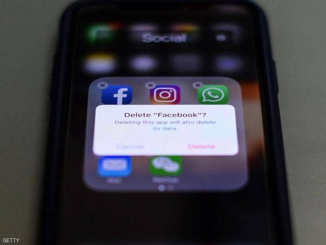 """""""انكشاف"""" 420 مليون رقم هاتف في فضيحة جديدة لفيسبوك"""