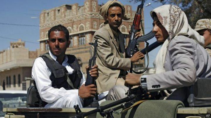 واشنطن تفاوض الحوثيين لحل الأزمة اليمنية
