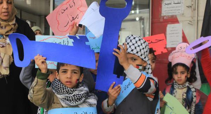 الاحتلال يحرض على رياض أطفال بغزة والضفة