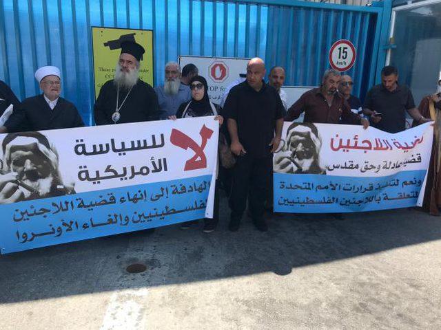 """مطالبات بدعم وتجديد تفويض ولاية عمل """"الأونروا"""" بالقدس"""