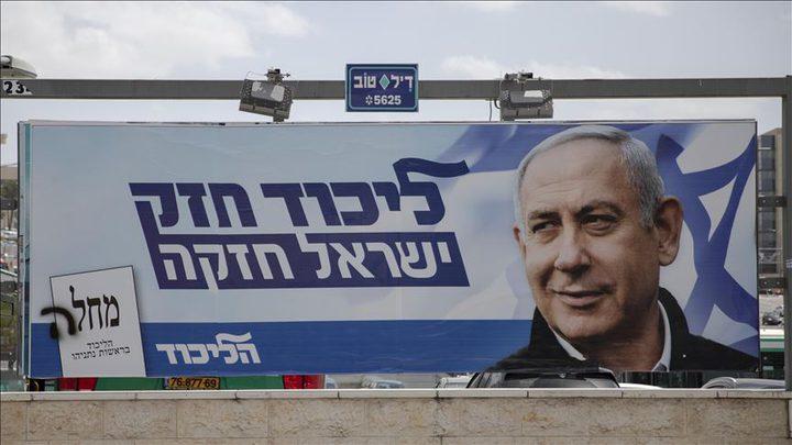 قناة عبرية تجري استطلاع لنتائج الانتخابات الإسرائيلية