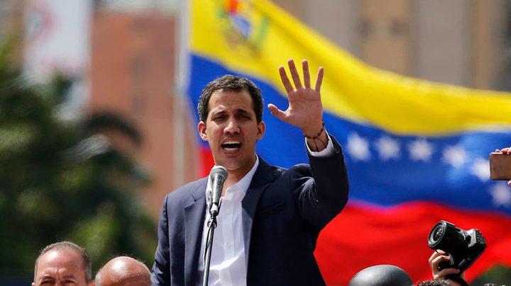 الحكومة الفنزويلية تطلب التحقيق مع زعيم المعارضة ورفاقه