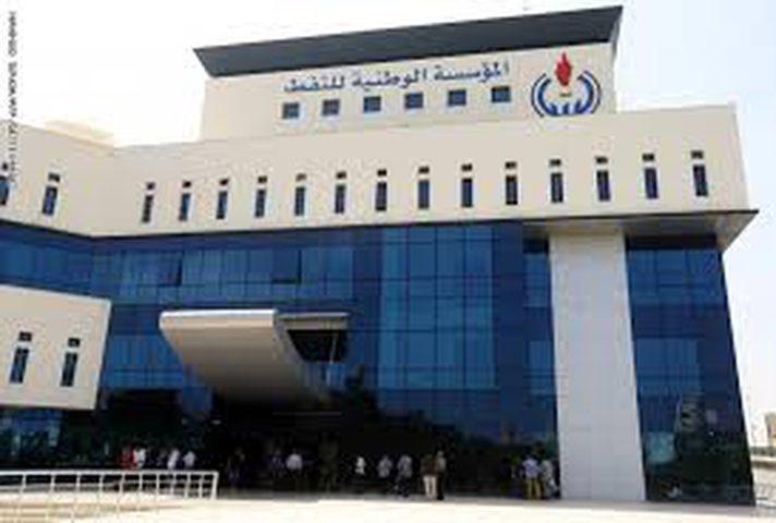 مؤسسة النفط الليبية تخفض إمدادات الوقود إلى شرق البلاد