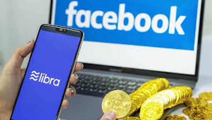 الصين:عملتنا الرقمية ستكون مشابهة لليبرا التابعة لفيسبوك