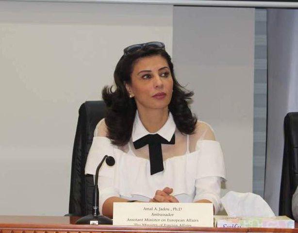 السفيرة جادو تحذر من تصاعد وتيرة الانتهاكات الإسرائيلية في فلسطين