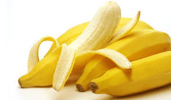 الموز وعلاقته بالإكتئاب والحموضة