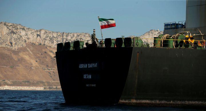 بولتون ينشر صورة ناقلة النفط الإيرانية قبالة ميناء سوري