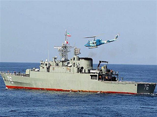 إيران تحتجز سفينة جديدة في مياه الخليج