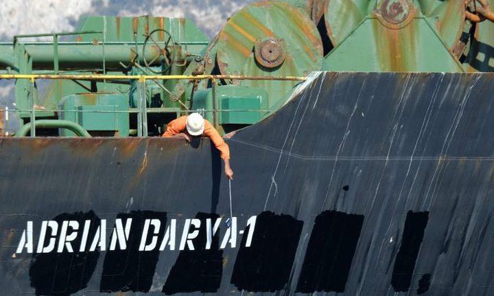 الناقلة الإيرانية تفرغ حمولتها النفطية في ميناء سوري
