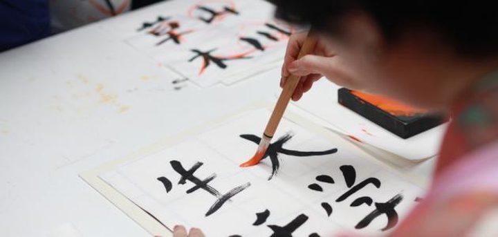 العائلة أولا.. اليابان تغير طريقة كتابة الأسماء باللغة الانجليزية