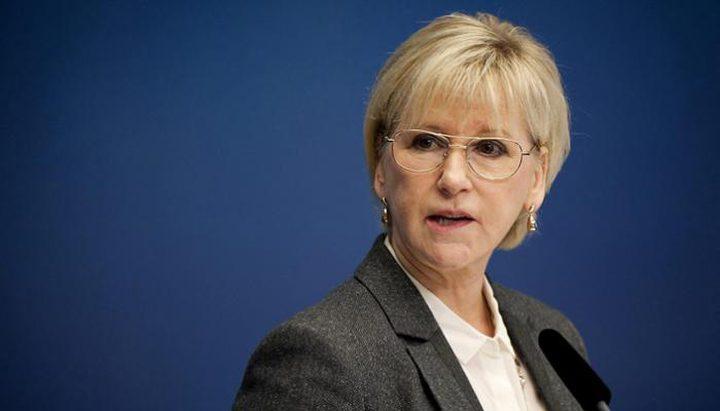 وزيرة أوروبية تستقيل لقضاء وقت أطول مع عائلتها