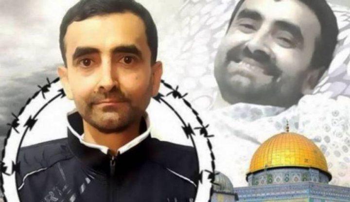 وقفة احتجاجية على جريمة الاحتلال بحق الأسير السايح غدا بغزة