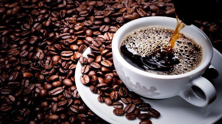 شرب القهوة يحمي من هذا المرض المؤلم
