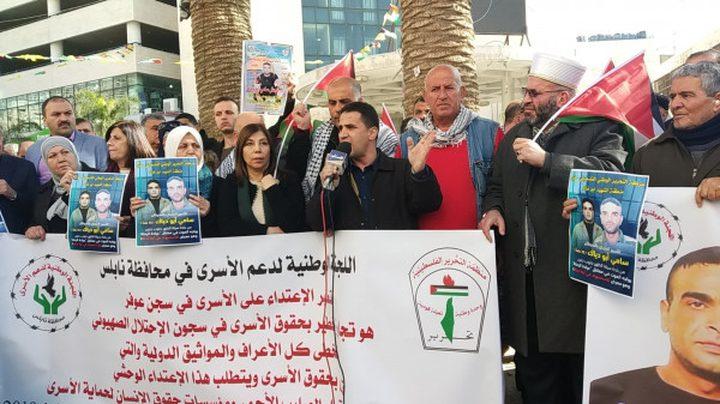 دعم الأسرى: غداً سنرسل رسالة بأن أسرانا ليسوا فريسة بفم الاحتلال