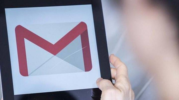 جوجل تطرح ميزة جديدة لتطبيق Gmail لمستخدمي الايفون