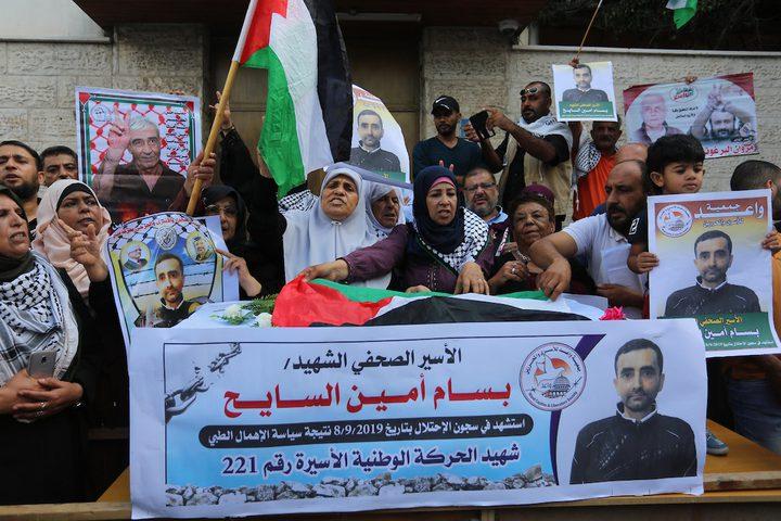 تضامن شعبي واسع في قطاع غزة مع الأسير بسام السايح عقب استشهاده في سجون الاحتلال الاسرائيلي جراء سياسة الاهمال الطبي