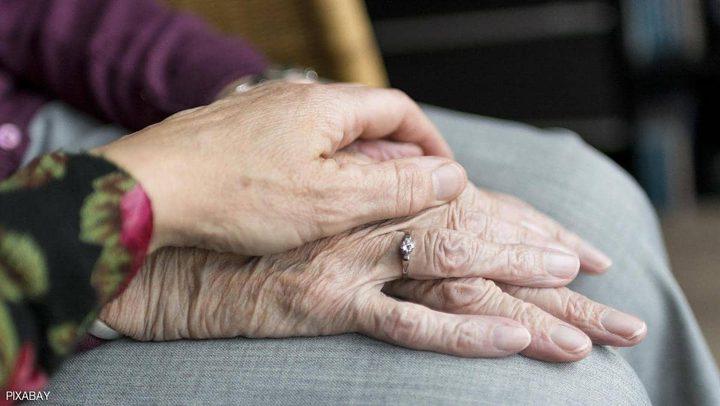 دراسة تكشف طريقة لوقف الشيخوخة