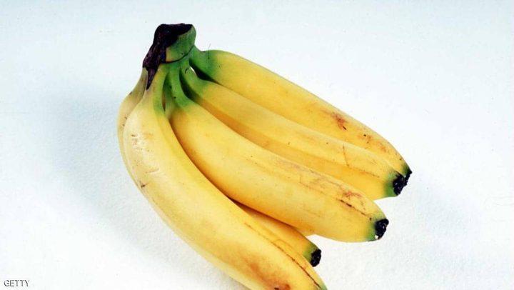 العلم يحذر من الموز كوجبة إفطار