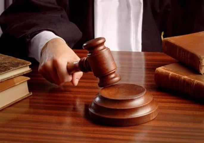 الحبس 3 سنوات وغرامة 5 آلاف دينار على مدان بحيازة المخدرات