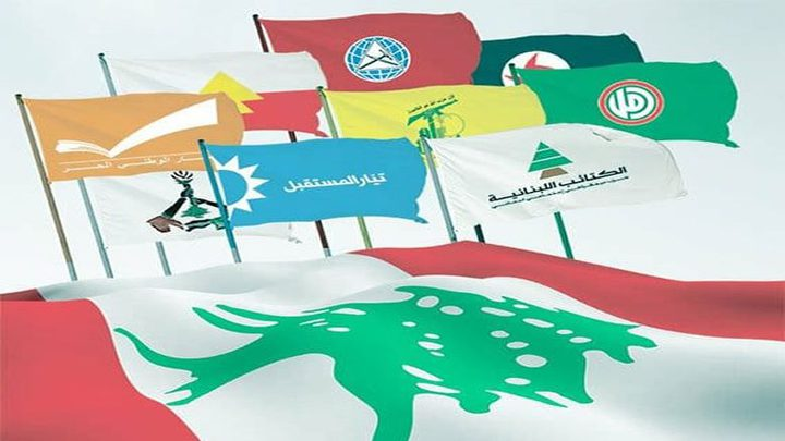 شخصيات وأحزاب لبنانية تستنكر إعلان نتنياهو نيته ضم غور الأردن