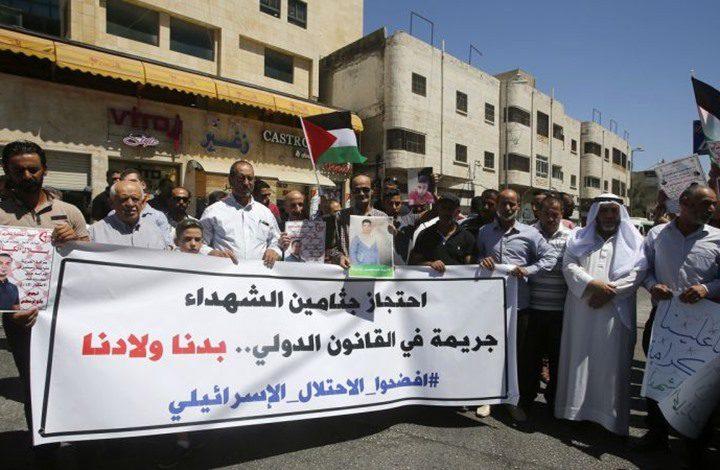 سلوى حماد : نتنياهو يستغل ورقة جثامين الشهداء في الانتخابات