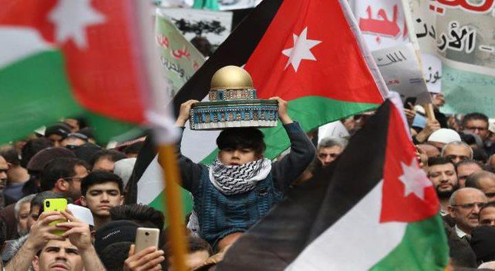 الكشف عن تشكيل تحالف وطني أردني شعبي