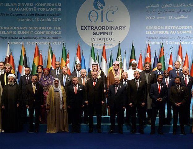 """""""التعاون الإسلامي"""" تدين إعلان نتنياهو"""