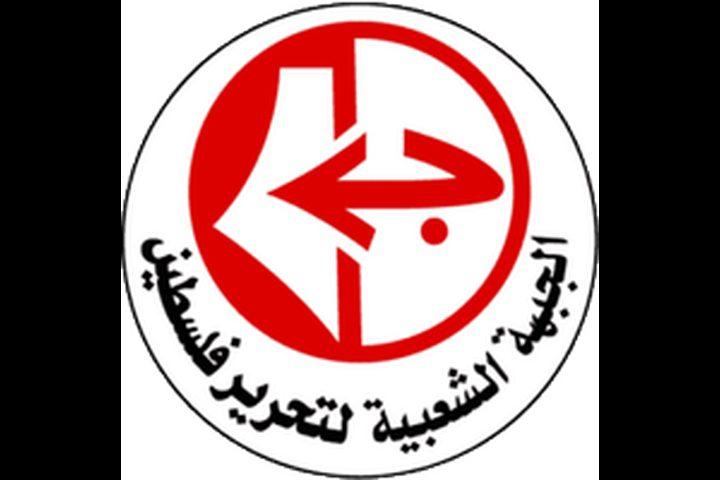 الجبهة الشعبية:تصريحات العمادي تدخل فج في الشأن الداخلي الفلسطيني
