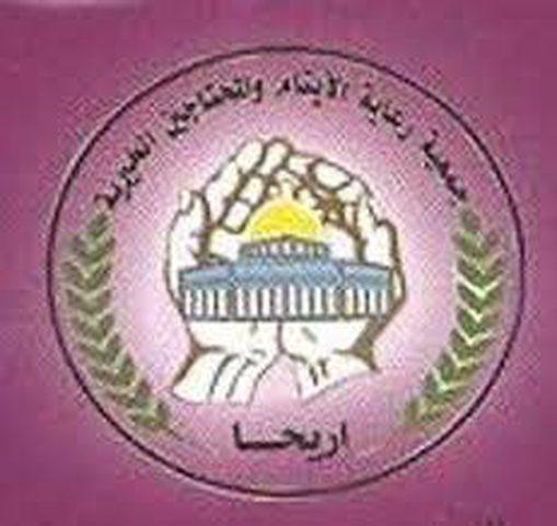 مكرمة رئاسية لجمعية رعاية الأيتام والمحتاجين الخيرية في أريحا