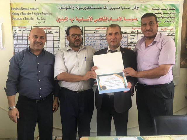 """""""الإسلامي الفلسطيني"""" يدعم مدرسة في غزة"""