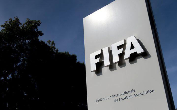 """""""الفيفا"""" تعلن موعد قرعة بطولة كأس العالم للأندية المقررة بقطر"""