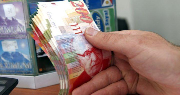 أسعار صرف العملات لليوم