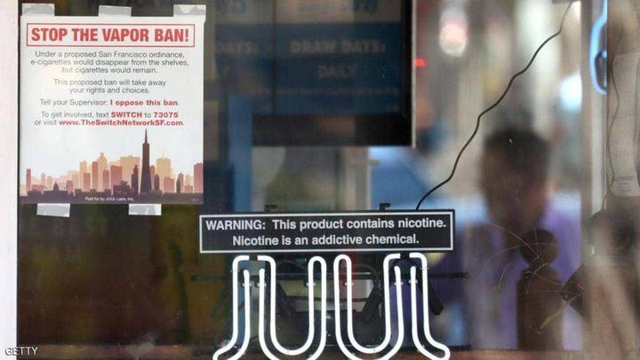حملة بالملايين لحظر السجائر الإلكترونية