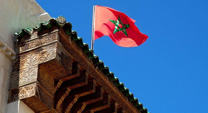 المغرب تدين إعلان نتنياهو نيته ضم غور الأردن