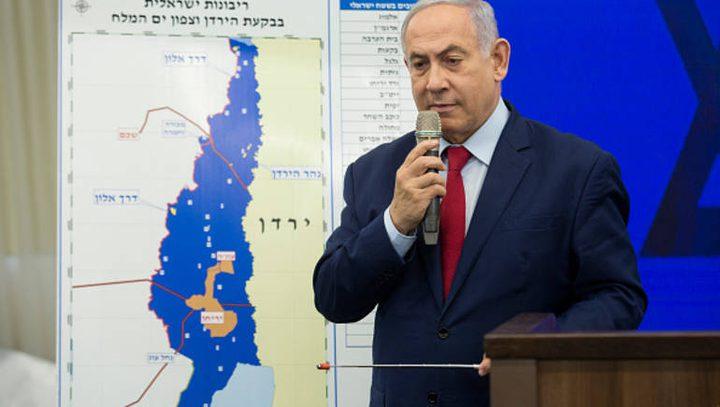 اعلان نتنياهو ضم غور الأردن.. مطمح إسرائيلي أم دعاية انتخابية؟!