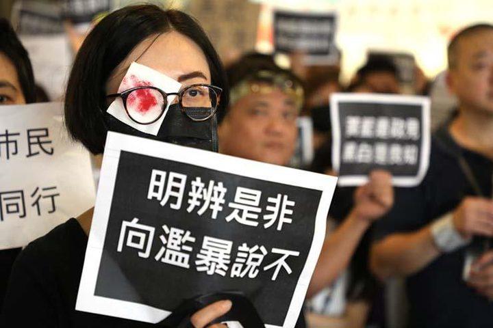 شرطة هونج كونج تحظر احتجاجات الأحد