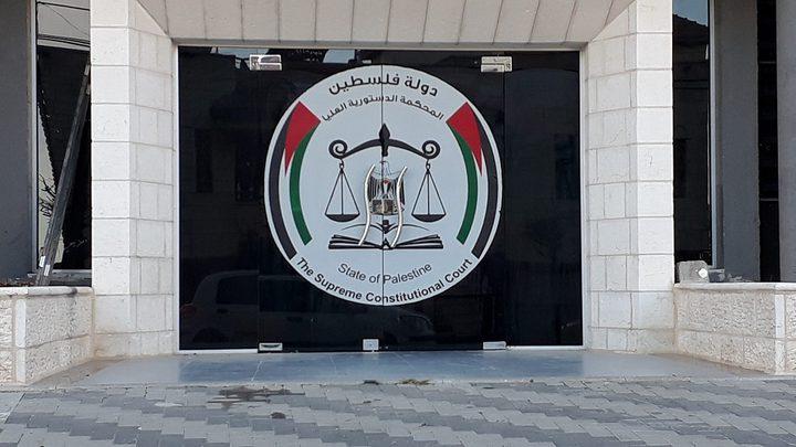 المحكمة للدستورية العليا: قرار بانهاء خدمة القضاة عند 60 عاماً