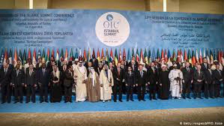 """الرويضي: اجتماع استثنائي لـ """"التعاون الإسلامي"""" في جدة"""