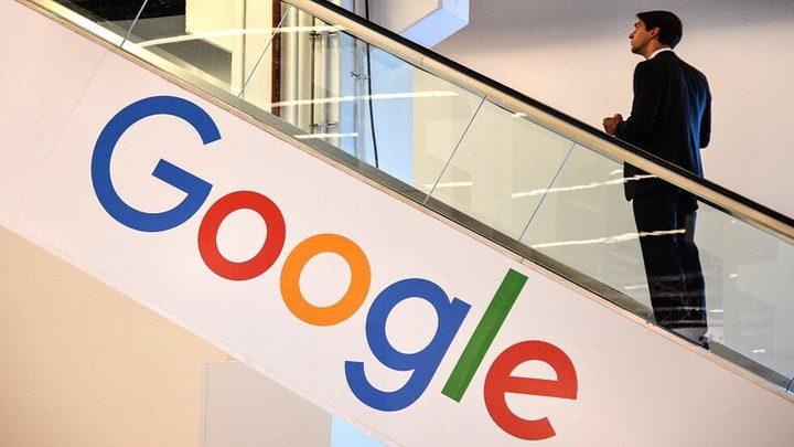 """""""غوغل"""" دفعت 10.5 آلاف دولار غرامة"""